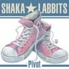 Pivot - EP ジャケット写真