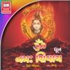 Om Namah Shivay Dhun EP