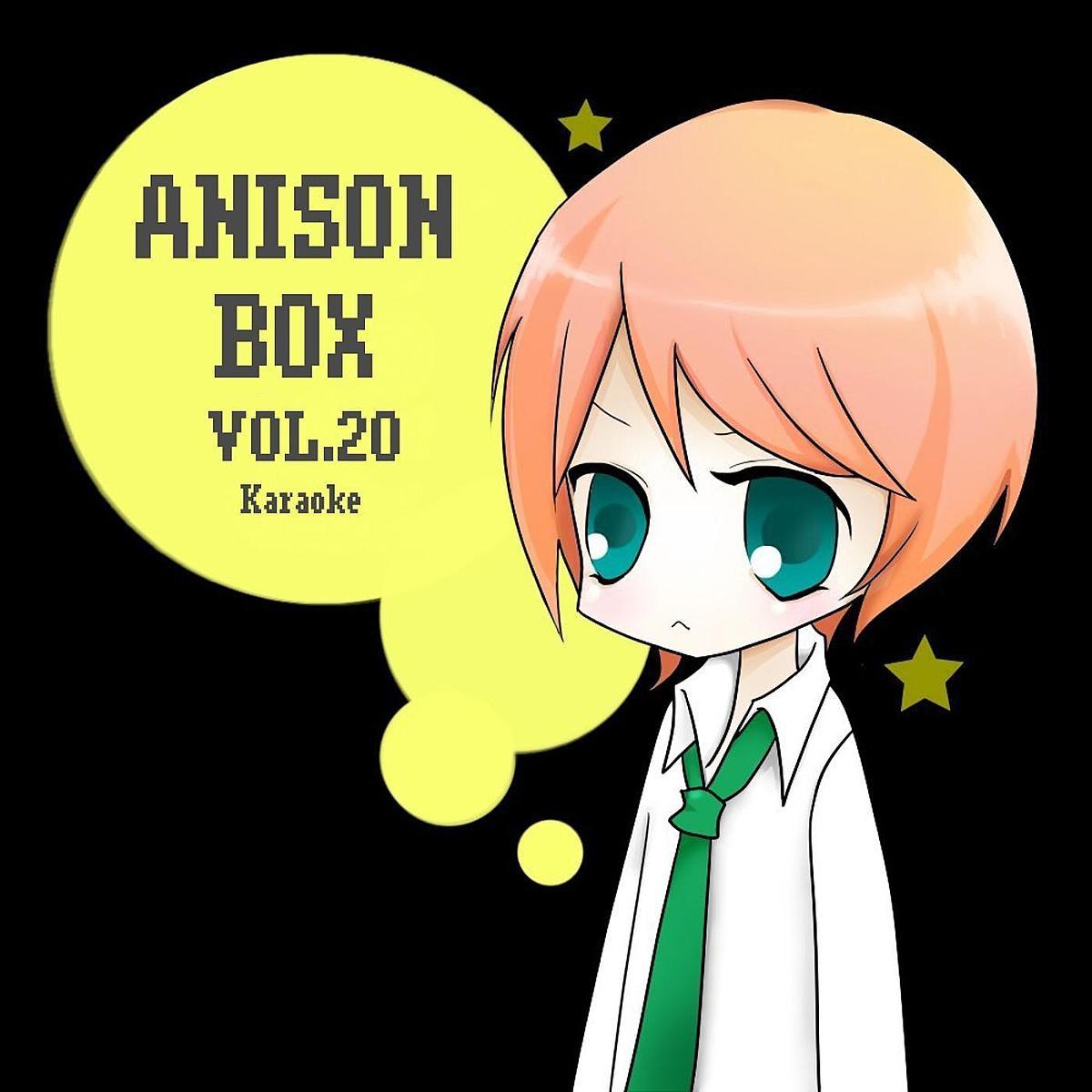 Anison Box Vol.20 Karaoke