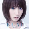 Blau - Eir Aoi