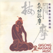 Qigong Massage Music-Shanghai Chinese Traditional Orchestra