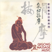 Qigong Massage Music - Shanghai Chinese Traditional Orchestra - Shanghai Chinese Traditional Orchestra