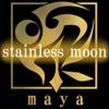 stainless moon (feat. 神威がくぽ) - Single