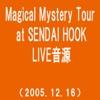westview(Magical Mystery Tour at SENDAI HOOK(2005.12.16)) - EP ジャケット写真
