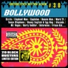Various Artists - Bollywood Album