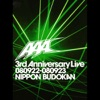 AAA 3rd Anniversary Live 080922-080923 日本武道館 ジャケット写真