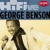 Rhino Hi Five George Benson EP