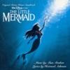 オリジナル曲|Under the Sea