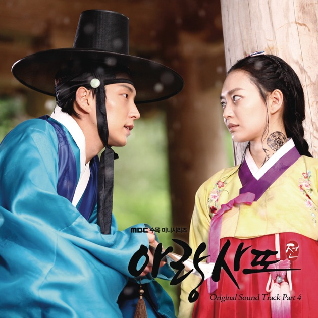 Ost Gu Family Book Spring Rain
