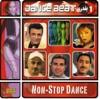 Persian Dance Beat (Bandari), Vol. 1