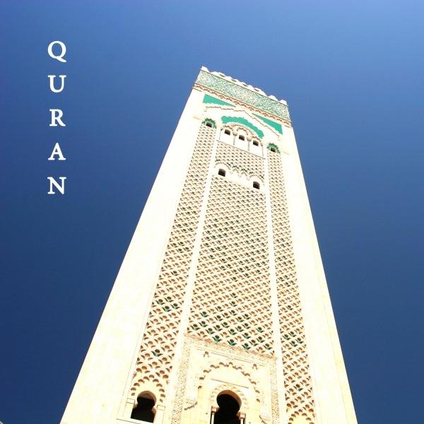 Al-Qiyamah (القيامة)