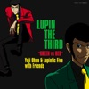 LUPIN THE THIRD GREEN vs RED ジャケット写真