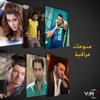 حسام الرسام&محمد عبدالجبار - كل ما اكول artwork