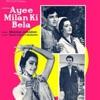 Ayee Milan Ki Bela Original Motion Picture Soundtrack