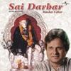 Sai Darbar