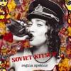 Soviet Kitsch (Deluxe Version) ジャケット写真