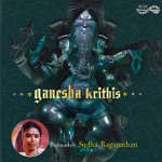 Sri Ganapathini thumbnail