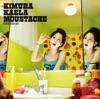 マスタッシュ / memories (original version) - EP ジャケット写真