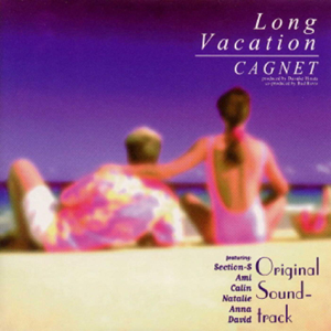 Cagnet - Close To You -Sena's Piano II-