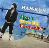 Don't Give Up Yourself !! - Single ジャケット写真