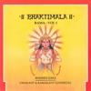 Bhaktimala Rama Vol 1