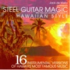 All-Star Hawaiian Band