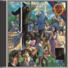 Sometimes I Feel Like A Motherless Child (Instrumental)  - Wynton Marsalis;Eastman ...