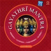 Gayathri Mantra Krishna Ganesha Narasimha Kubera