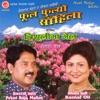 Download Raja Kumari Ringtones