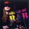 Sound of R&B ジャケット写真
