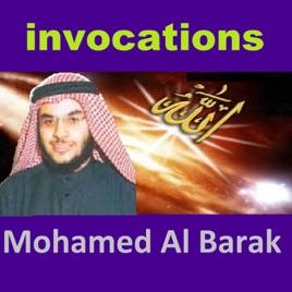 coran mohamed al barrak
