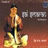 Sai Smaran Sai Bhajans