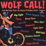 Wolf Call!