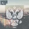 Police, M-Town & Валиум