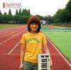 ガーネット - EP ジャケット写真