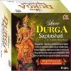 Shree Durga Saptashati Pt 4