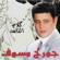 George Wassouf - El Houb el Awalani (2000 Remaster)