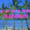 Ai Se Eu Te Pego (In the Style of Michel Teló) (Karaoke) - The Original Karaoke