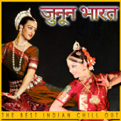 जुनून भारत. The Best Indian Chill Out