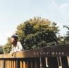 ひとヒナタ (初回限定盤) ジャケット写真