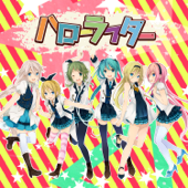 Hello Laughter (feat. Hatsune Miku&Kagamine Rin&Megurine Luka&GUMI&Lily&IA)