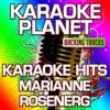 Karaoke Hits : Marianne Rosenberg ジャケット写真