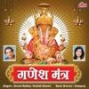Ganesh Mantra EP