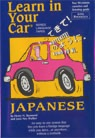 Learn in Your Car: Japanese, Level 1 (Original Staging Nonfiction)