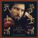 The Last Samurai (Original Motion Picture Score) - Hans Zimmer