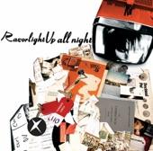 Razorlight - Vice