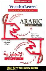 VocabuLearn: Arabic, Level 1 (Original Staging Nonfiction)