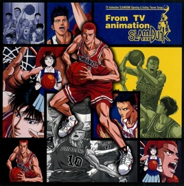 tv animation slam dunk theme song collection ep by various artists