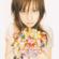 Love Punch - Ai Otsuka