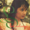 Lea Salonga - We Could Be In Love MP3
